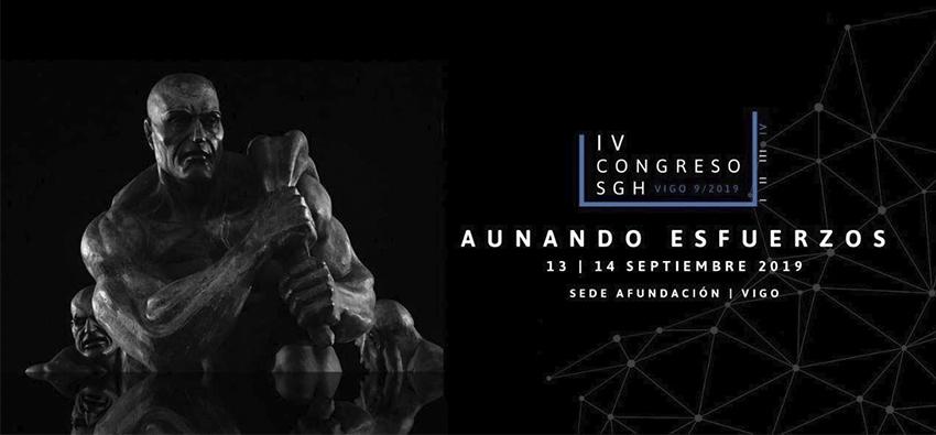 MUVU estará presente en el IV Congreso SGH en Vigo