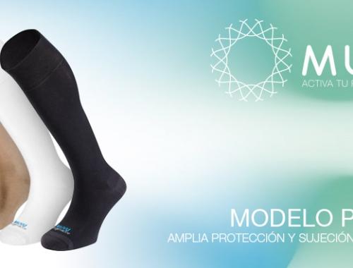 Muvu Patmos, máxima cobertura con una suave adaptabilidad